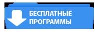 DownloadProg